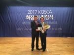대한전문건설협회 세종·충남도회장 이·취임식 개최