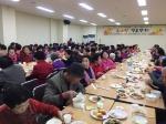 청주시 오창읍 자원봉사대 '사랑의 밥차' 봉사활동