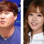 류현진, 배지현 아나운서와 내년 1월 결혼