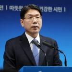 대전시의회 사상첫 시장 권한대행이 시정연설