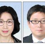 충북보건과학대 홍승복·하승한 교수 교수학습연구대회서 교육부장관상