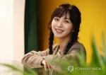 """AOA 민아 """"멤버들 유난히 끈끈해…서로 연기 모니터링도"""""""