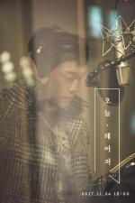 """비, 24일 신곡 '오늘 헤어져' 공개…""""여가수와 듀엣"""""""