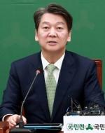 """안철수 """"통합은 제2당 비전…한국당과 같이할 가능성 절대 없어"""""""