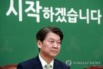 """安 '통합론' 재천명에 벌집 된 국민의당…""""첫사랑 호남 버리나"""""""