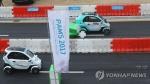 아쉬움과 기대감 교차한 '자율주행차 vs 인간 미션 대결'