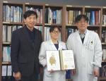 을지대병원 김주연 주임 적십자사 회장 표창 수상
