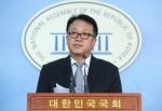 서울시장 도전자의 '국회 본원 세종 이전' 초강력 제안