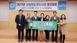 대전 동구 정지혜 주무관 규제개혁 우수사례대회 최우수상
