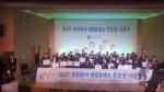 코레일 대전차량융합기술단 '반부패·청렴콘텐츠 공모전' UCC부문 대상