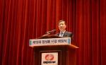 한전원자력연료 정상봉 신임사장 취임식 개최