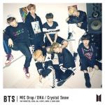 방탄소년단, 日 오리콘 주간 싱글차트 1위…통산 세번째