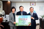 NH농협 홍성지부 최명로 지부장 郡에 연탄·쌀 기탁