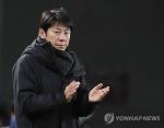 신태용호 '이제는 일본'…사실상 결승 한일전서 우승 노린다