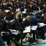 지역 4년제 대학 커트라인…인문 302점·자연 296점
