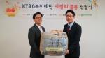 KT&G복지재단, 저소득가정 따뜻한 겨울나기 지원