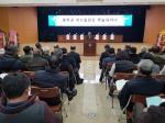 당파 초월한 무관 '충무공 이수일 장군' 업적 재조명