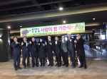 메가박스 청주 오창점 개점식서 받은 축하미 기부