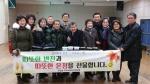 청주 우암동지역사회보장협의체 '사랑의 밑반찬' 전달