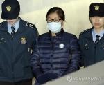 '국정농단 시작과 끝'…최순실 1심 마지막 재판 시작