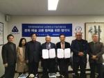 천안문화재단·기업인협의회 문화예술 교류협약 체결