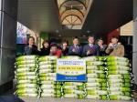 괴산제일교회 어려운 이웃 위한 쌀·연탄 기탁