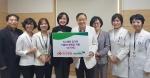 청주 하나병원, 초록우산어린이재단에 성금 전달