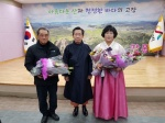 서산노인회 팔봉분회 올해의 효부·효자상 시상식