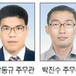 옥천군 올해 규제개혁 우수공무원 선정