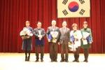 대전시티즌 교육기부활동 공로 교육청 감사패 수상