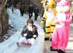 경남서 눈·얼음 추억만들기…거창 금원산 얼음축제 28일 개막