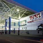 청주공항 하늘길 '5개국 8개 도시'로 열린다