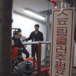 [르포] 꽉 막힌 비상구 대전지역도 제천 참사현장 '판박이'
