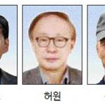 제34회 충북단재교육상에 강성호·허원·김하돈