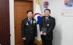 올해의 대전세관인에 장두산 행정관