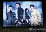 작년 관객수 2억2천만명 '역대 최다'…한국영화의 힘