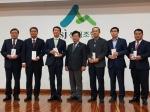 태안군산림조합 최우수기관 표창 수상