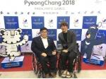 충북장애인체육회 김경현 '대한장애인체육회장상' 수상