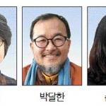 제15회 동범상 이성우·박달한·손은성…충북 '시민사회 신년인사회'서 시상