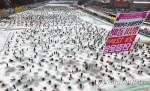 화천산천어축제…이벤트도 국가대표급