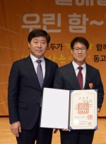 논산시 황인혁 과장 '대통령 근정포장'