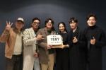 영화 '1987' 개봉 9일째 관객 300만 돌파