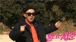 DJ DOC 이하늘, SBS '불타는 청춘' 새 친구로 합류