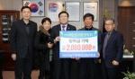 바르게살기운동 태안읍위원회 장학금 200만원 기탁