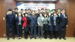 농협옥천군지부 사업추진 결의대회 개최