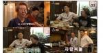 결국 tvN 역대 예능 최고 성적까지…'윤식당2' 14.8%