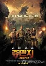 '쥬만지' 북미 스크린 여전한 강세…'더 포스트' 추격전