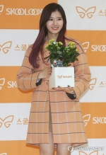 트와이스 사나·임팩트 웅재 '아육대' 녹화하다 병원행