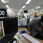 '자녀돌봄 10시 출근제' 현실성 물음표
