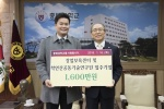 충북대 창업보육센터 입주기업, 학생 창원지원금 기탁